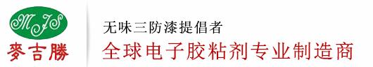 东莞市麦吉胜电子科技有限公司