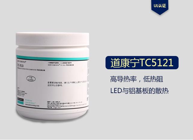 道康宁TC5121导热硅脂