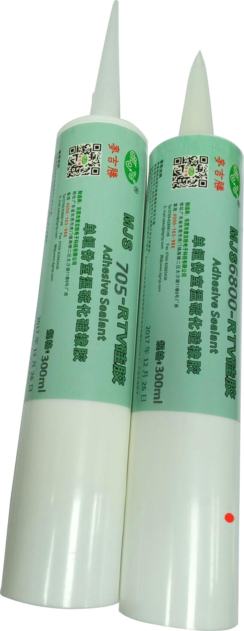 MJS705-RTV硅胶