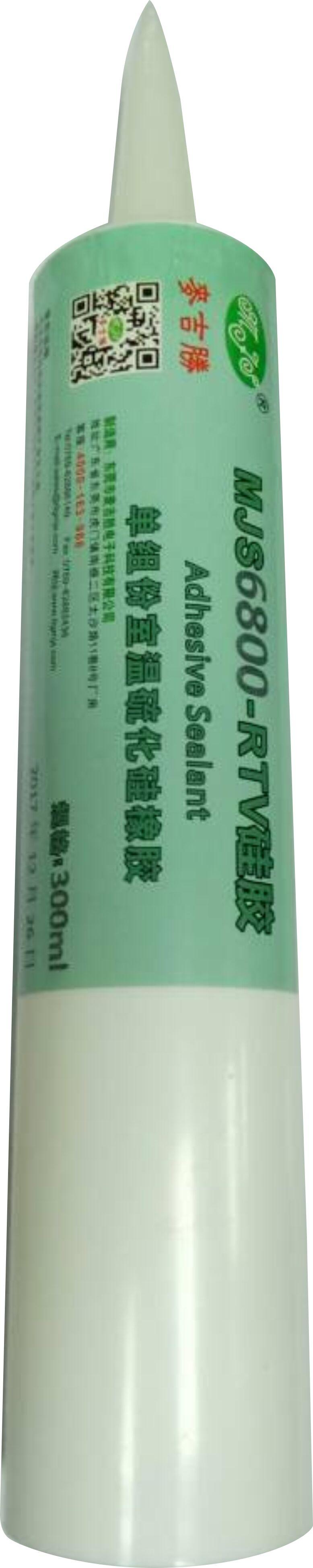 有机硅胶MJS-6800