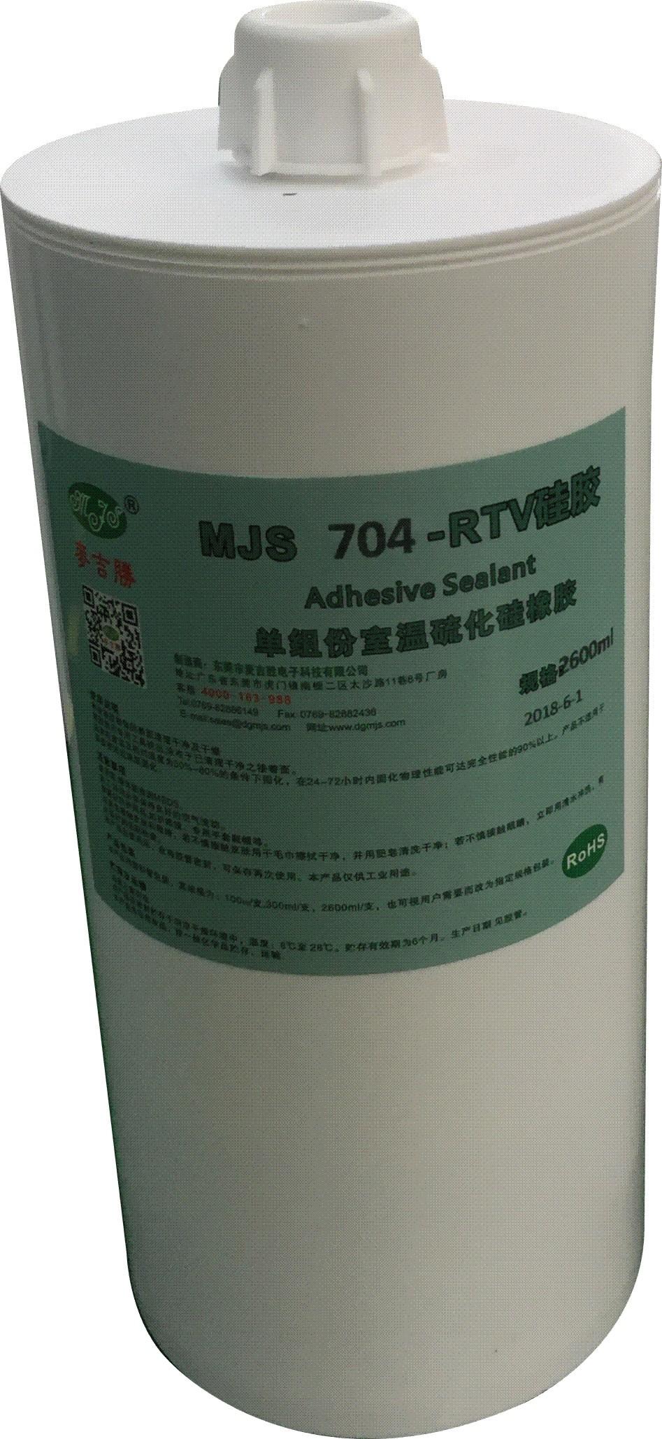 2600ml  RTV电子硅胶