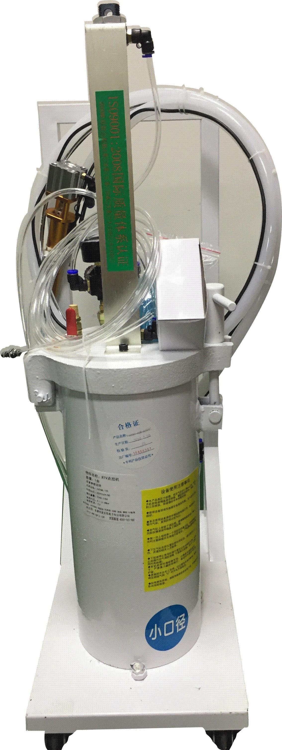 RTV自动点胶机,2600ml自动点胶机